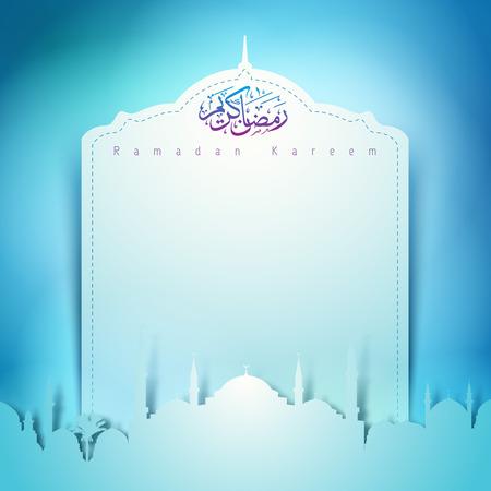 아랍어 달 필 텍스트 인사말 카드 서식 파일에 대 한 모스크 silhoeutte 라마단 카림