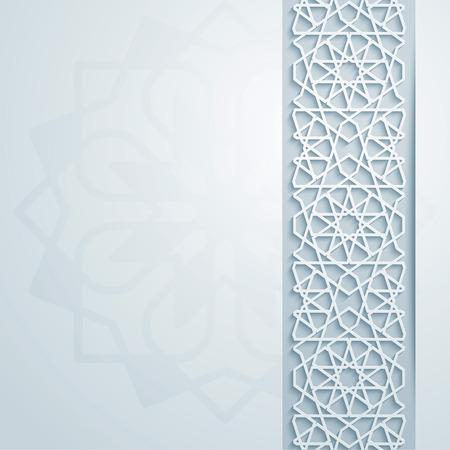 Arabic geometric pattern for banner background Ilustracja