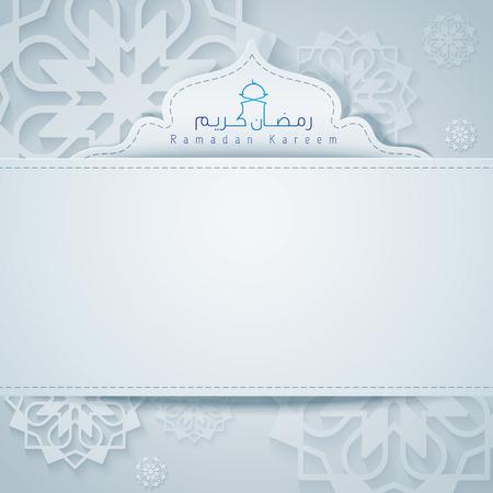 라마단 카림 인사 mulsim 거룩한 달 축제에 대 한 이슬람 배경 디자인 일러스트