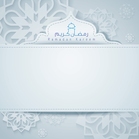 Islamic background design for mulsim holy month festival greeting Ramadan Kareem 矢量图像