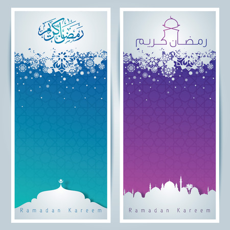 Islamic Greeting card background - arabic pattern and mosque silhouette for Ramadan Kareem