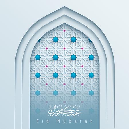 이슬람 축 인사말 배경 Eid 무바라크에 대한 아랍어 패턴 사원 문 일러스트