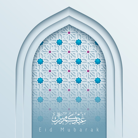 Mosque door with arabic pattern for islamic celebration greeting background Eid Mubarak Illustration