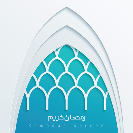 generosity: Mosque window with arabic calligraphy Ramadan Kareem - Translation - May Generosity Bless you during the holy month