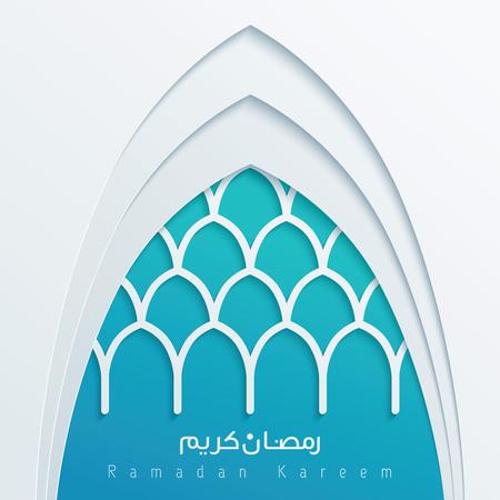 generosity: ventana de la mezquita con caligraf�a �rabe Ramad�n Kareem - traducci�n - La generosidad de mayo bendiga durante el mes sagrado