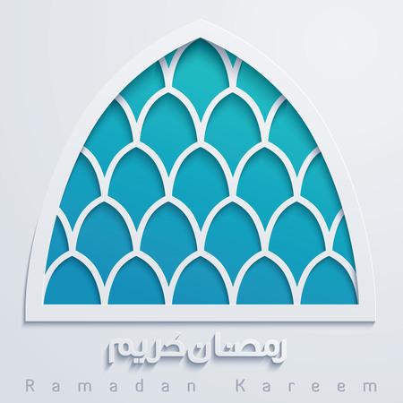 generosidad: c�pula de la mezquita con la caligraf�a �rabe Ramad�n Kareem - traducci�n - La generosidad de mayo bendiga durante el mes sagrado Vectores