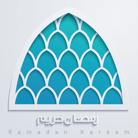 bless: Mosque dome with arabic calligraphy Ramadan Kareem - Translation - May Generosity Bless you during the holy month Illustration