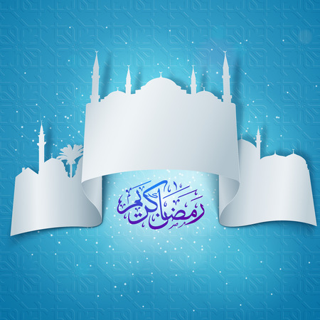 arabic background: vector mosque and arabic pattern background for Ramadan Kareem