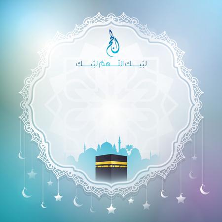 Fondo de la tarjeta de felicitación con caligrafía árabe para el Hayy