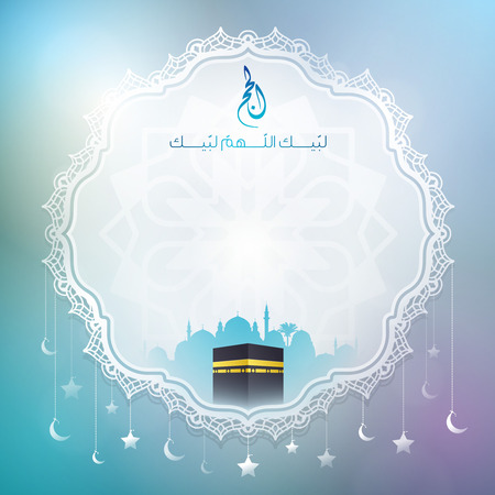 Greeting card background with arabic calligraphy for Hajj Иллюстрация