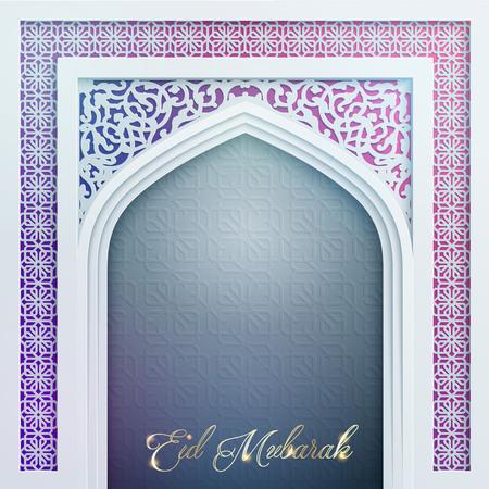 mosque: Door mosque with arabic pattern for greeting background Eid Mubarak