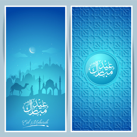 Islamic greeting card template with mosque and arabic calligraphy for Eid Mubarak