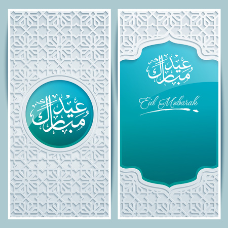 Islamic greeting card background with calligraphy and arabic pattern for Eid Mubarak