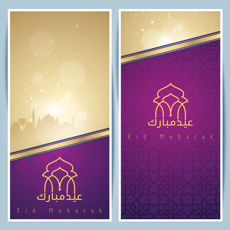 religious celebration: Islamic greeting background with mosque and arabic pattern for Eid Mubarak
