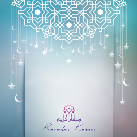Vector greeting background with arabic pattern crescent and star for Ramadan Kareem
