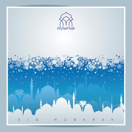 Eid 무바라크에 대한 모스크와 아랍어 서예와 벡터 인사말 카드 배경 일러스트