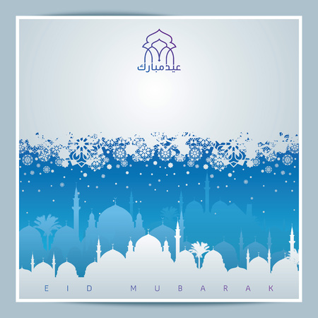 Vector greeting card background with mosque and arabic calligraphy for Eid Mubarak