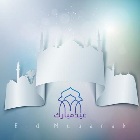 Vector moskee en arabische kalligrafie achtergrond voor Eid Mubarak
