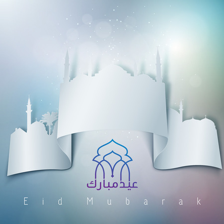vector mosque and arabic calligraphy background for Eid Mubarak