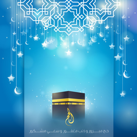 hajj: Vector greeting background with arabic pattern and kaaba for Hajj Illustration
