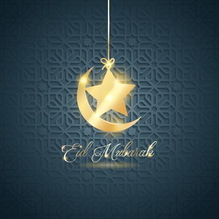 Islamic Crescent and star on arabic pattern background for greeting of Eid Mubarak Ilustracja