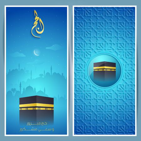 Islamic greeting card template with mosque and arabic calligraphy kaaba for Hajj