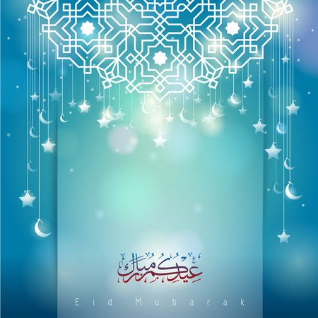 Vector greeting background with arabic pattern crescent and star for Eid Mubarak Ilustracja