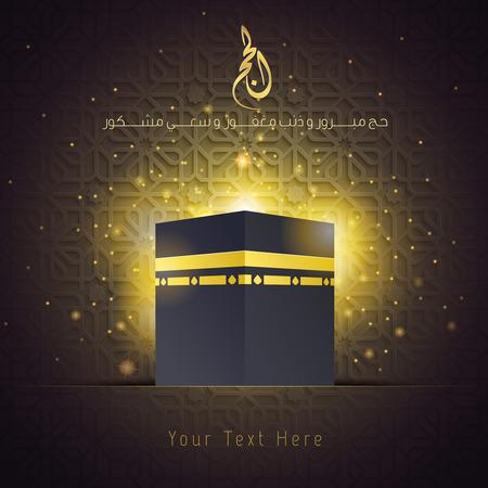 Kaaba and arabic geometric pattern for greeting background of Hajj Ilustracja