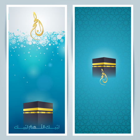 hajj: Islamic greeting card template with mosque and arabic calligraphy kaaba for Hajj