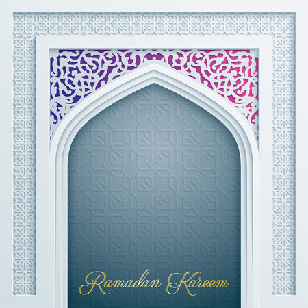 arabic background: Door mosque with arabic pattern for greeting background Ramadan Kareem