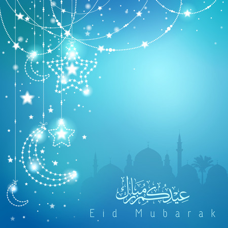 Greeting background with mosque star and crescent for Eid Mubarak