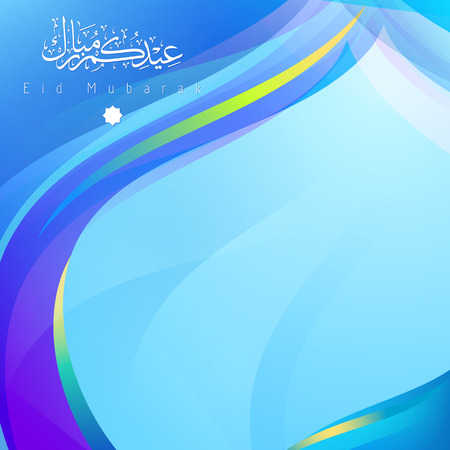 Abstract background for greeting Eid Mubarak