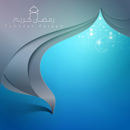 Ramadan Kareem calligraphy for greeting card background
