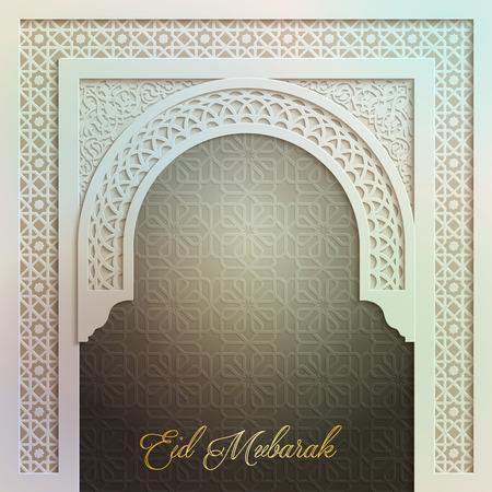 Door mosque with arabic pattern for Eid Mubarak greeting background