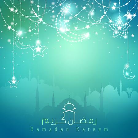 Vector greeting background for Ramadan Kareem