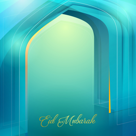 graphic background: Abstract Background for islamic greeting Eid Mubarak vector