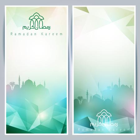 Ramadan Kareem salutation fond Banque d'images - 56800210