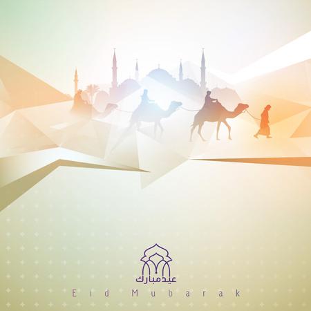 Islamic greeting background eid mubarak Ilustracja