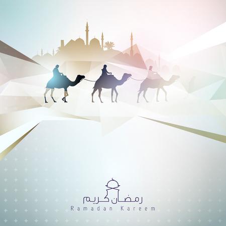 celebration background: Ramadan background for greeting celebration