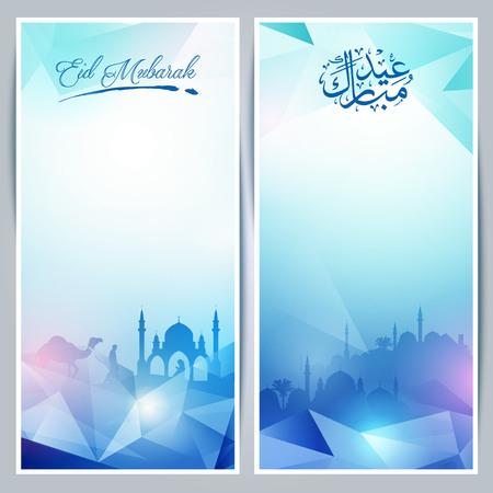 イードムバラク挨拶背景  イラスト・ベクター素材
