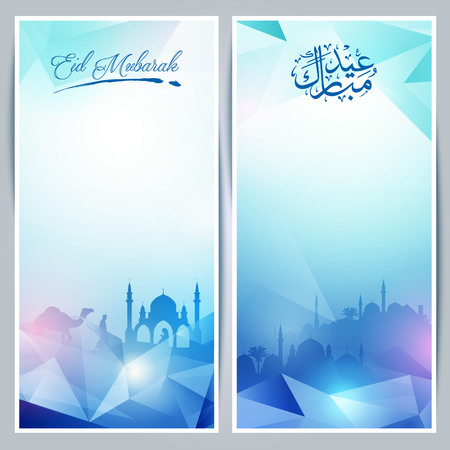 Eid Mubarak greeting background Zdjęcie Seryjne - 56800224