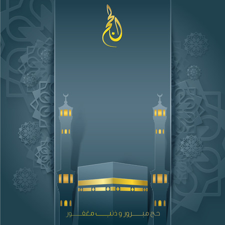 hajj: hajj greeting card background with kaaba haram mosque and arabic pattern islamic calligraphy