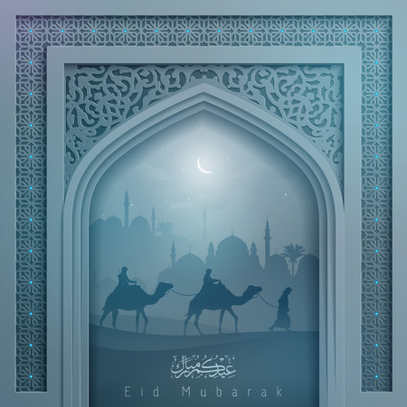 Night mosque silhouette with arabic pattern for islamic background Eid Mubarak