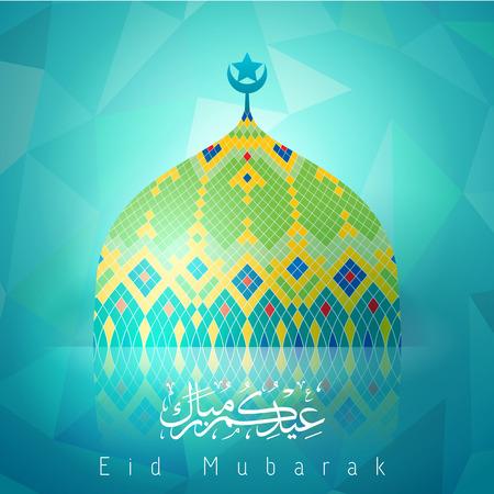 Eid mubarak arabic calligraphy islamic dome mosque colorful arabic pattern mosaic for muslim celebration