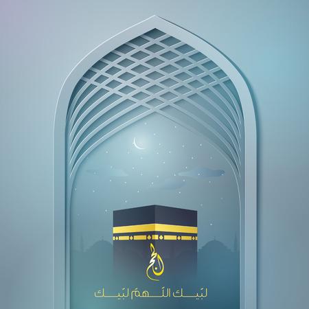 hajj: mosque door and kaaba illustration for islamic Hajj greeting