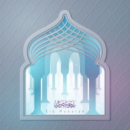 pillars: Mosque pillars within window vector illustration and arabic calligraphy eid mubarak Illustration