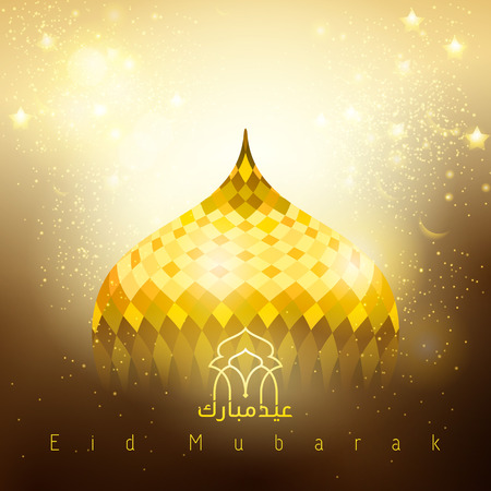 mosque dome gold glow greting background with arabic text eid mubarak