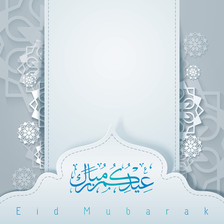 Islamic greeting background with arabic calligraphy and text Eid Mubarak Zdjęcie Seryjne - 56800373