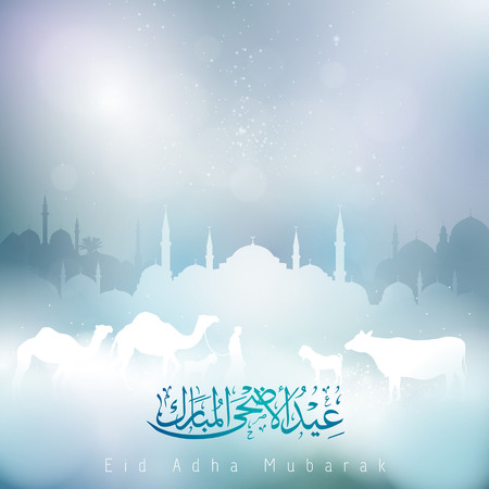 adha: Islamic Calligraphy and mosque for muslim greeting Eid Adha Mubarak