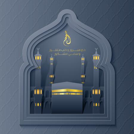 pilgrimage: Mosque window for islamic Hajj greeting background